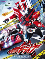 watch Kamen Rider Drive 4 Raw