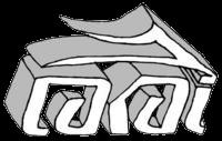 lakai limited footwear ©