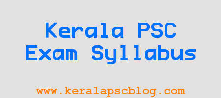 Kerala PSC Lab Attender Exam Syllabus 14-01-2015