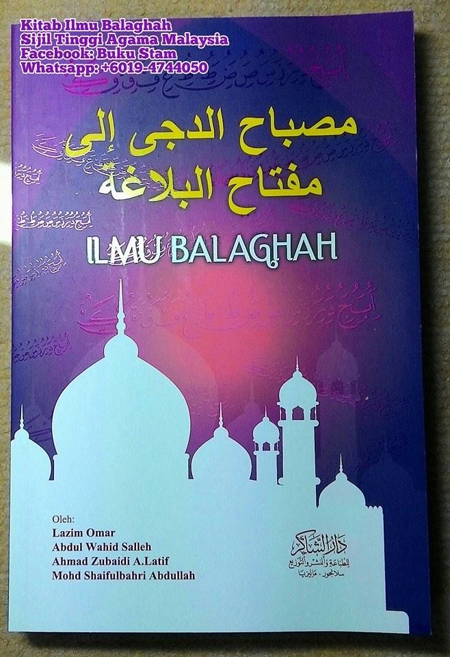 ILMU BALAGHAH