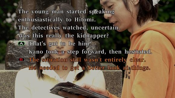 428-shibuya-scramble-pc-screenshot-dwt1214.com-1