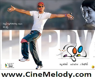 Happy Telugu Mp3 Songs Free  Download  2006