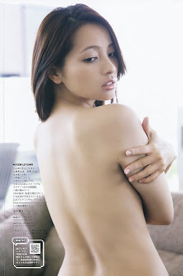 Weekly Playboy Magazine 2012 No.24