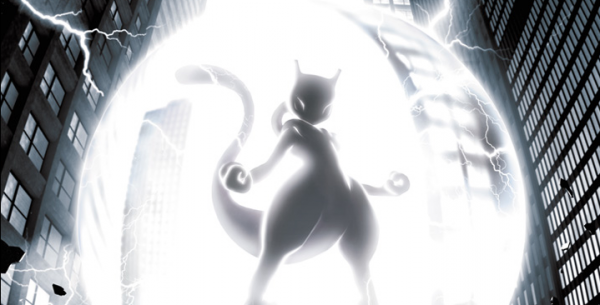 mewtwo frappe psy