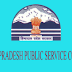 HPPSC Contact Number,Phone Number,Toll Free Number,Help Line Number | Himachal Pradesh public service commission Office Address,Location,Notification,Official Site