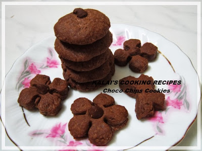 Crunchy Choco Chips Cookies | சாக்லேட் சிப்ஸ் குக்கீஸ் | Christmas - Newyear Special Cookies
