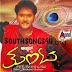 Tunta Kannada Movie Mp3 Songs Free Download