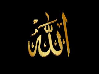 Penulisan Allah atau Alloh yang benar
