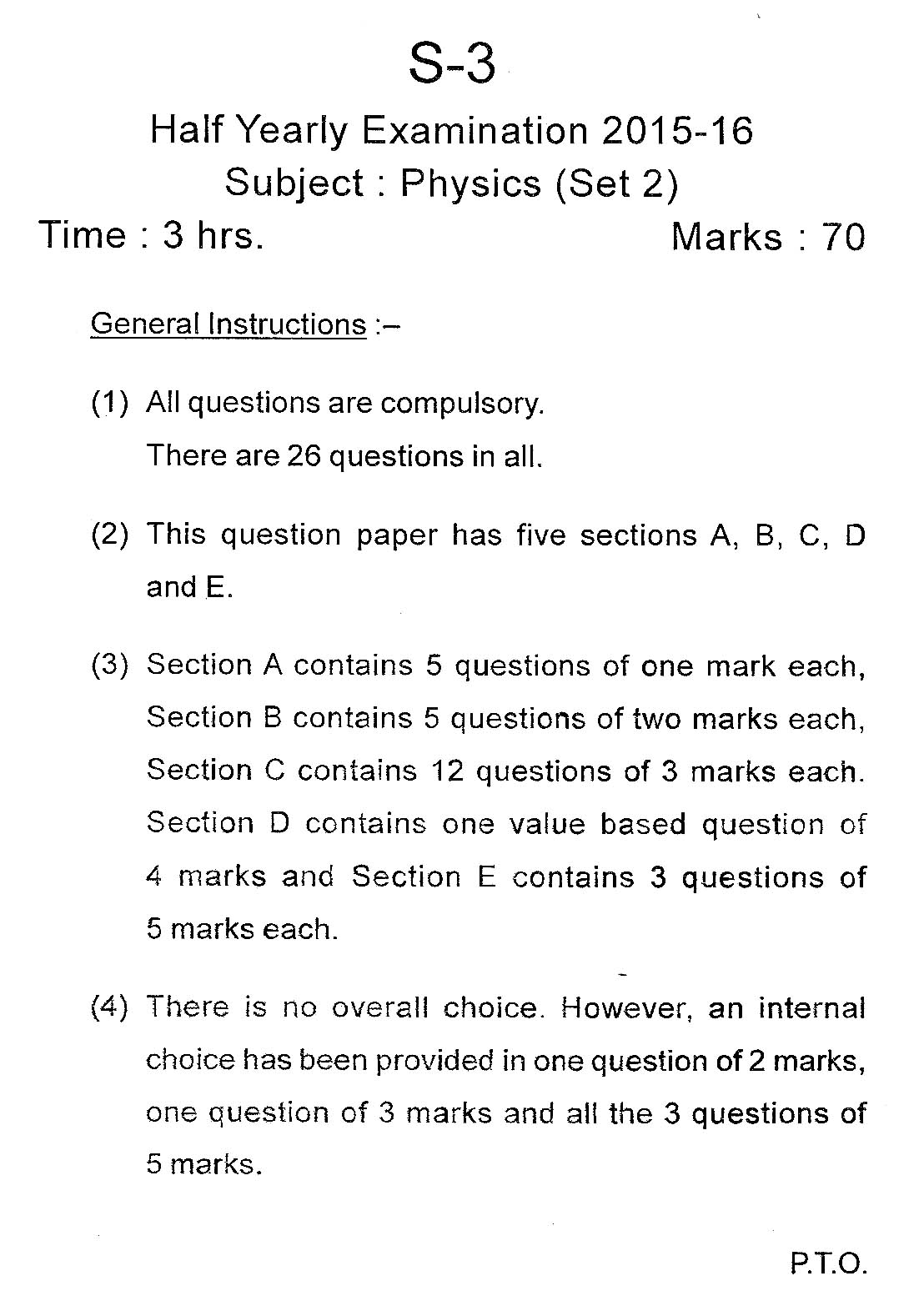 physics first term paper 2 Click here to download sslc physics first term evaluation model question paper 2018 (english medium) more resources from cherupushpa school first term exam 2018 - maths question paper - mal medium first term exam 2018 - maths question paper - eng medium  posted by raveendranatha nayak sheni at 07:43.