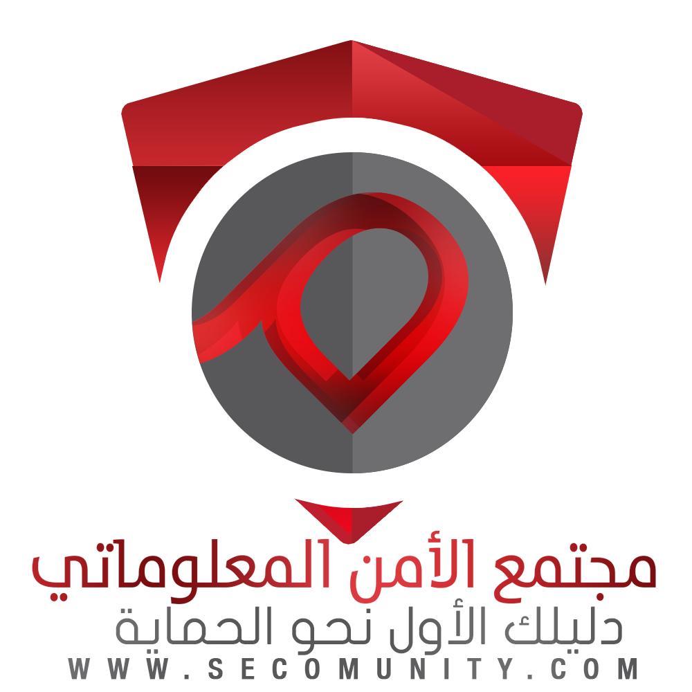 تصميم لوچو ، مجتمع الأمن المعلوماتي