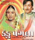 Kanku Pagala 1979 Gujarati Movie Watch Online
