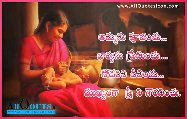telugu mother quotes and images