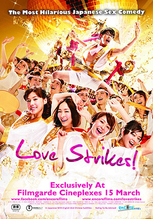 Tiếng Sét Ái Tình Vietsub - Love Strikes  Vietsub (2011)
