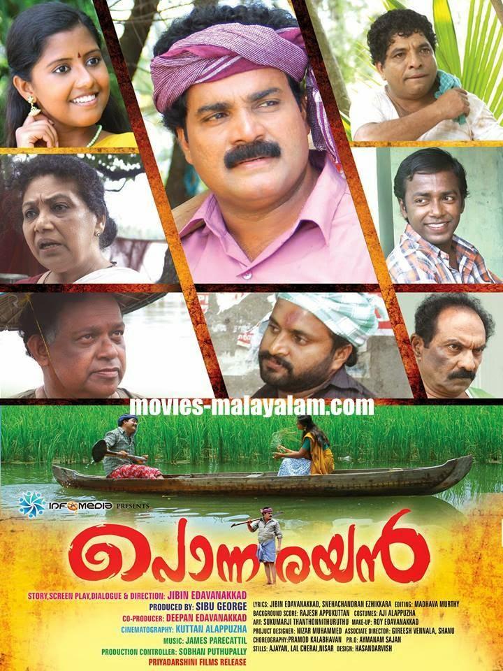 Rajamanikyam Pandi Melam Mp3 Download