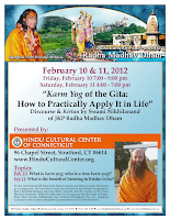 Swami Nikhilanand of Jagadguru Kripalu Parishat to give Bhagavad Gita in Connecticut