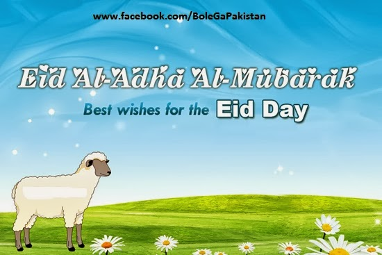 Bakra Eid 2013 SMS Eid ul Adha Wishes, Quotes and Messages
