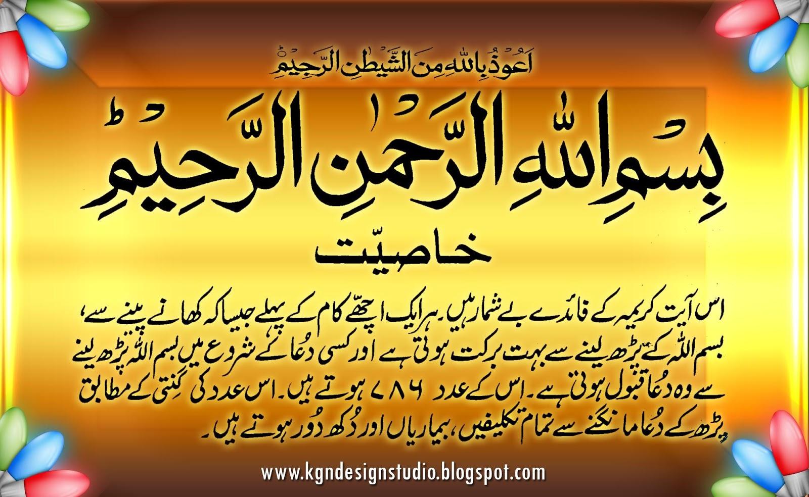 http://3.bp.blogspot.com/-xOa1XmU7Lns/UO-tJLwdT-I/AAAAAAAACjk/uuGHJ-h6wLI/s1600/Urdu+Hadees-3.jpg