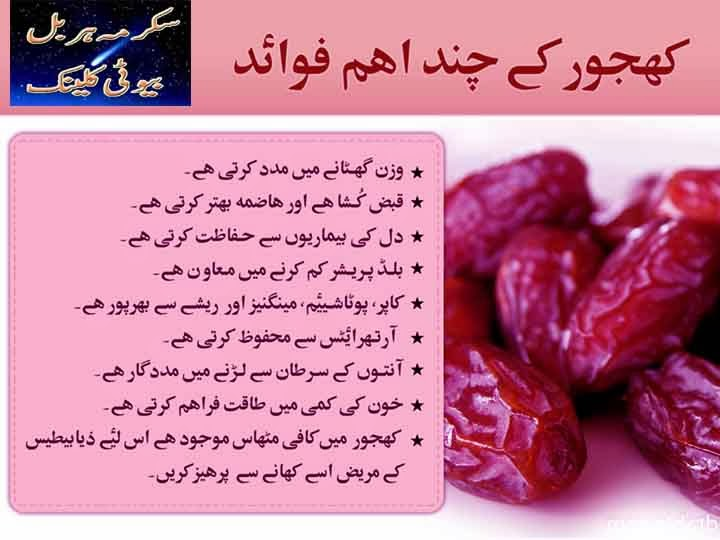 Health tips of dr bilqees dr sajid dr samad