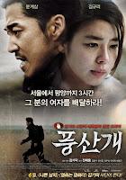 Phungsan Dog (2011) DVDRip