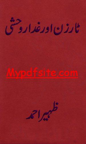 Tarzan or Ghadaar Wehshi Novel