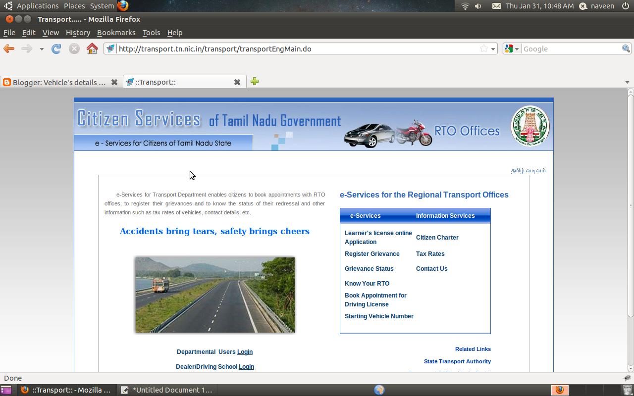 Vehicle\'s details forum : Driving license online in TamilNadu