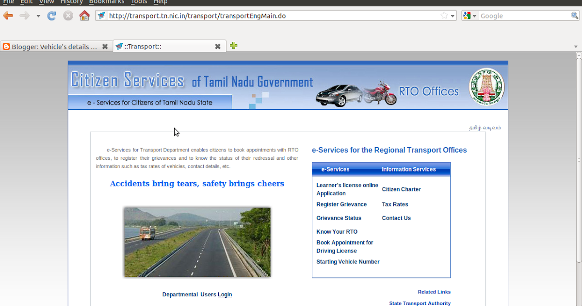 Motor vehicle department kerala government for Motor vehicle reports online