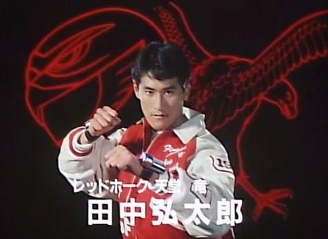 Kotaro Tanaka as Jetman Red Hawk Ryu Tendoh