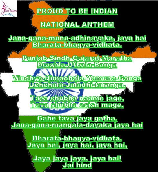 India National Symbols 3 National Anthem Jan Gan Man World Tourism