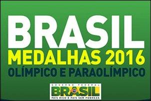 Governo lança Brasil Medalhas 2016.