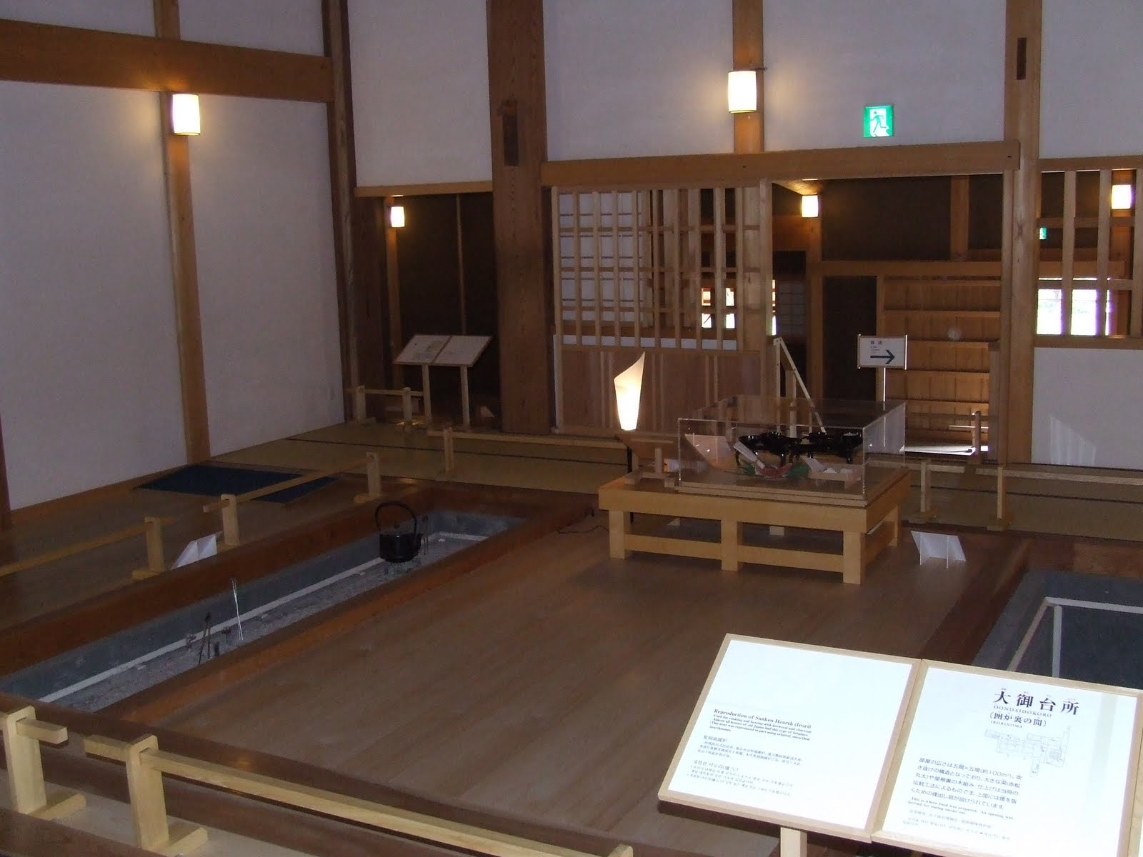 SchlaP au Japon juillet 2011