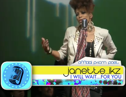Download song i will wait for you