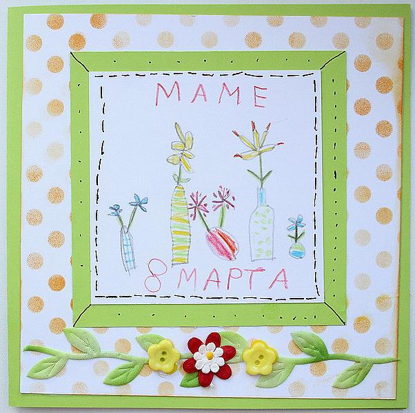 Обложка открытки маме