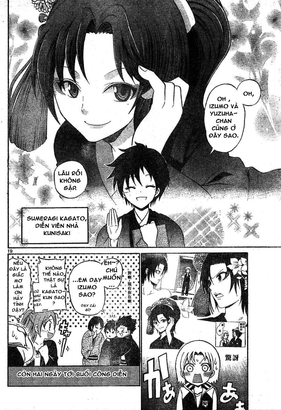 Kunisaki Izumo no Jijou Chap 4 - Trang 20