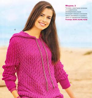 Пуловер яркого цвета с капюшоном связан ажурным узором.  Простая, но очень выразительная модель.