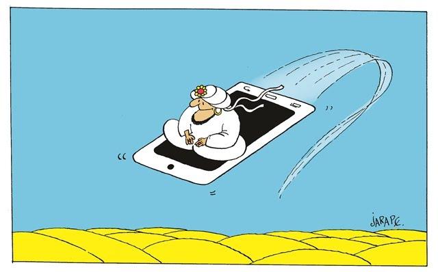 Cellphone 3