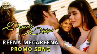 Meena Mecareena Song __ Abbayitho Ammayi Movie Video Song __ FilmyFocus