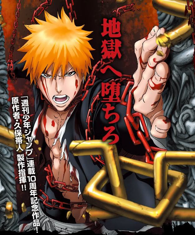 Download Bleach – 4º Filme – Jigoku Hen – HDTV AVI + RMVB Legendado