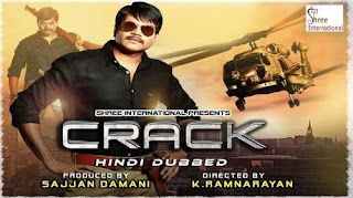 Crack 2017 Hindi Dubbed HDRip | 720p | 480p