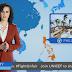 Katy Perry se transforma numa garota do tempo em campanha sensacional para a UNICEF