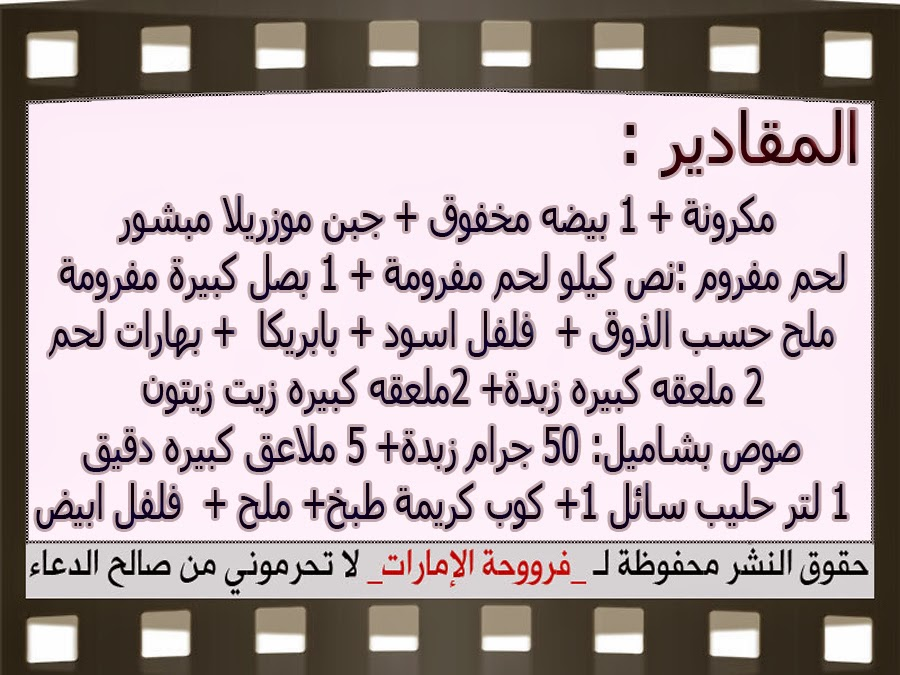 http://3.bp.blogspot.com/-xQylJVDo1hw/VMjsFWmIlBI/AAAAAAAAGlg/JkkqSoNOXzk/s1600/3.jpg
