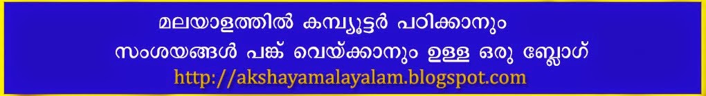 Malayalam Computing Tutorials