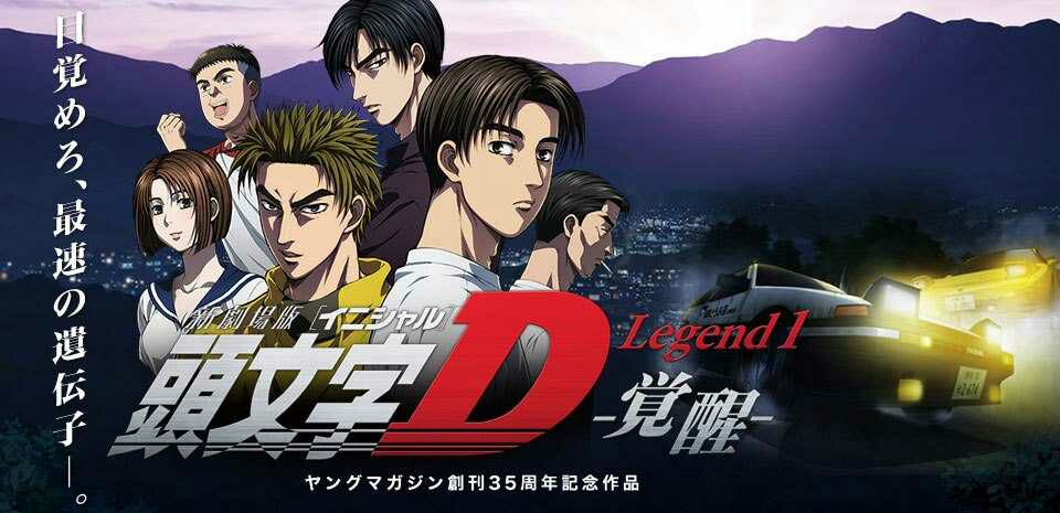wnload anime initial d first stage sub indo 720p