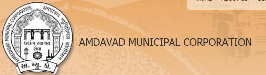 Ahmedabad Municipal Corporation  Advertisement