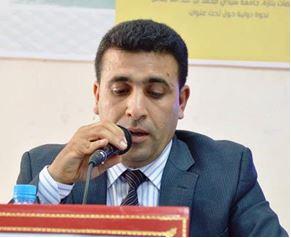 محمد الجناتي*