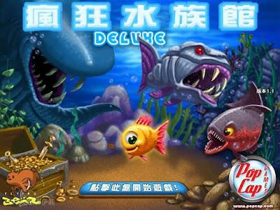 瘋狂水族箱豪華版(Insaniquarium)繁體中文硬碟綠色免安裝版+密技下載,懷念的養魚類型遊戲!
