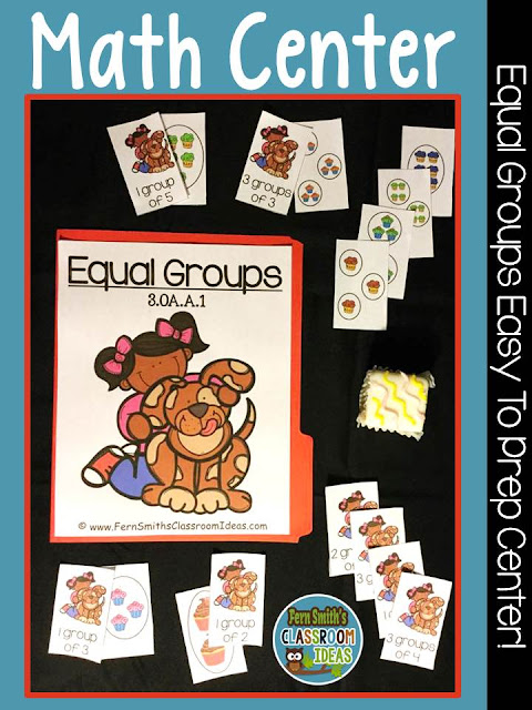 Fern Smith's Classroom Ideas Equal Groups - Quick and Easy Center and Printables Cupcake Theme 3.OA.A.1