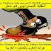 تدخل عنيف في حق الطلبة الصحراويين باكادير المغربية