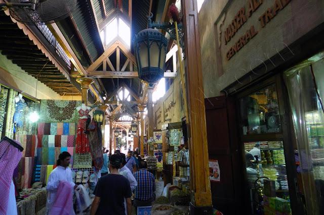 Deira Spice open-air market