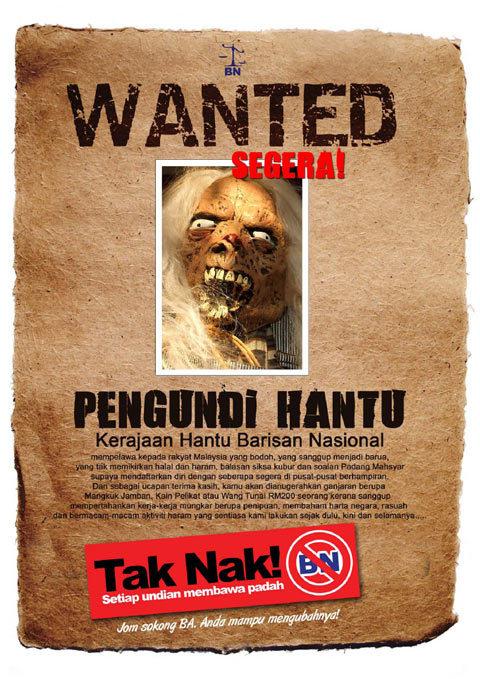 http://3.bp.blogspot.com/-xReYDzncR3Q/Th__Ia8iqCI/AAAAAAAAGIY/runkuDxgLy4/s1600/poster_pru_pengundi_hantu.jpg