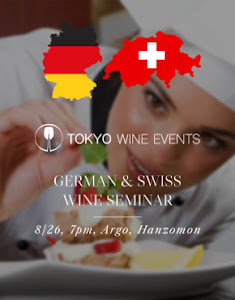 German & Swiss Wine Seminar